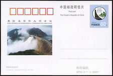China PRC 2000 JP90 Large Dams Stationery Card Unused #C26268