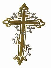 """11"""" Gold Cross w/Silver Star Trim Fringe Embroidery Iron On Appliqué Patch"""