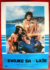 BEACH GIRLS 1982 AUSTRALIAN DEBRA BLEE VAL KLINE JEANA KEOUGH EXYU MOVIE POSTER