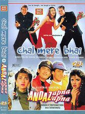 Chal Mere Bhai-2000-Salman Khan/Andaz Apna Apna-1994-Asmir Khan-India Movie-DVD