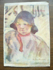 "Russian Imperial Illustrated Magazine ""Sun of Russia"" N 16 1915 WWI"
