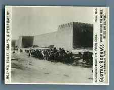 """China, Peking, Town Wall Vintage silver print. Photo from the Series """"Gustav Boe"""