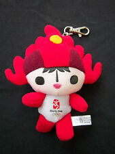 Orig.mascot / keyring   Olympic Games BEIJING 2008  -  HUANHUAN  !!  VERY RARE