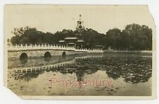 Pre WW2 China Photograph 1929 Peking Peiping Beihai Park Bridge Temple Beijing