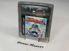 B-DAMAN BAKUGAIDEN V 5 FINAL MEGA TUNE BOMBER MAN NINTENDO GAME BOY COLOR GBC