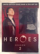 2008 NBC: Heroes - Season 2 Ltd Ed Gift Set w/ Collectible Kensei Mask, NEW MIB