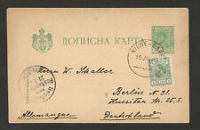 SERBIA TO GERMANY-TRAVELED POSTCARD-POSTAL STATIONERY-1895.