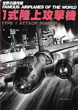 FAOW Famous Airplanes Of The World 59 Mitsubishi Type 1 Attack Bomber (G4M)