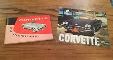 GM 1959 Chevy Corvette Owner's Manual #3758068 Operations Manual