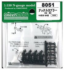 New N Gauge 8051 Knuckle Coupler (Long And Black / 20 Pieces)