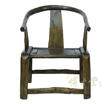 Chinese Antique Yoke Armed - Horseshoe Chair 14XB27