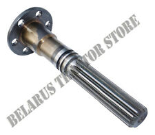 Belarus tractor The shaft of the front axle 400/410/420AS/420AN