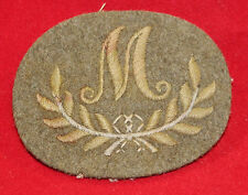 WW1era, Canadian / British, Infantry Mortar Man, Cloth Trade Badge  (inv 7334)