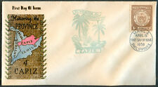 1959 Philippines HONORING THE PROVINCE OF CAPIZ First Day Cover - B