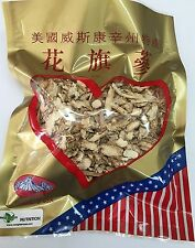 Semi Wild American Ginseng Small Slice, Value Pack (8oz Bag)