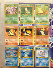 Pokemon Card Neo 9 Cards with Binder