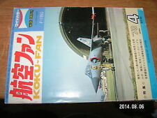 KOKU-FAN Avril 1978 F-105G Insignia Japanese Army T-2/F-1 Excalibur II