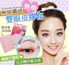 [EYELASH BOSS] Double Fold Invisible Microfiber Eyelid Tape Sticker 40pcs/2packs