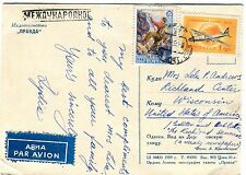 1959 Russia Moscow Москва airmail cover Mountain Climbing Postage Stamp on PPC
