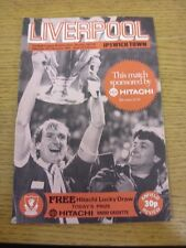 06/02/1982 Liverpool v Ipswich Town  (Crease/Fold)