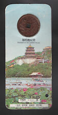 Souvenir Ticket of The Summer Palace Beijing with Original Dragon Coin - Good