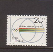 China 1994-7 Centenary Founding IOC MNH stamp
