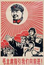 CHAIRMAN MAO COMMUNIST PROPOGANDA #4 REPRODUCTION VINTAGE A3 POSTER NEW