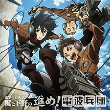 SOUNDTRACK CD Anime TV Music Attack on Titan Shingeki no Kyojin     Vol.5