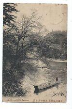 Chidorigafuchi Ranzan, Japan, River Scene, Boat, pm 1919, Mailed to U.S.