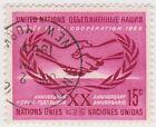 (UN88) 1965 United Nations 15c Mauve ICY Emblem SG144