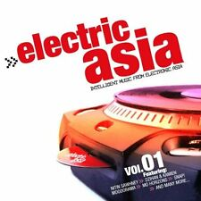 Electric Asia NITIN SAWHNEY MINT ROYALE MO HORIZONS MOODORAMAM DEJA MOVE Neu