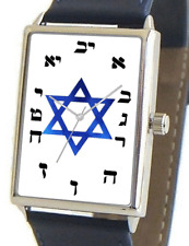 Hebrew Numbers with Star of David Small Watch For Bar or Bat Mitzvah Boy or Girl