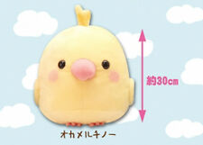 Kotori Tai Fluffy Birds 12'' Cockatiel Okameruchino Amuse Plush Back Pack Bag