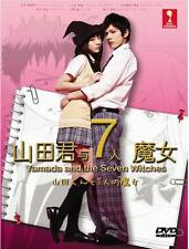 Yamada and the Seven Witches Japanese Drama DVD with English Subtitle