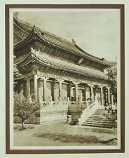 APPROACH TO THE TEMPLE OF HEAVEN Photogravure Photo CHINA PEKING ALBUM CHINESE