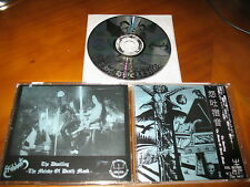 Sabbat / The Dwelling JAPAN Metalucifer Evil Records ORG!!! LTD 450 Copy Blue #F