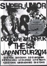 Super Junior Donghae & Eunhyuk: D&E 1st Japan Tour 2014 (2015) 2DVD & BOOKLET