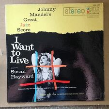 Johnny Mandel's Great Jazz Score I Want To Live-'58 UA Stereo-DG-VG+/VG++ Sndtrk