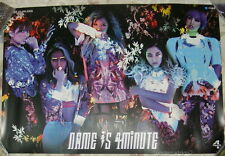 4MINUTE Name is 4minute 2013 Taiwan Promo Poster