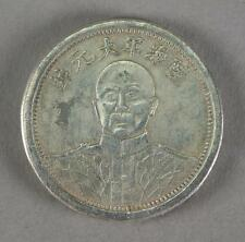 Republic Silver Coin Lu Hai Jun Da Yuan Shuai Lot 352