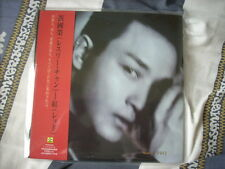"a941981 Leslie Cheung Made in Japan 7"" EP / Lp Red Rock Records 紅 No. 461 Four Songs 張國榮 ( It is Not a CD )  限量七寸紅膠唱片 New Unplayed Red Vinyl"