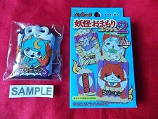 Unopened! Yo-Kai Watch OMAMORI Amulets Blind Box 2 / ensky JAPAN / UK DESPATCH