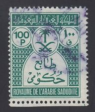 SAUDI ARABIA, 1970-72. Official O62 w/Certificate, Used