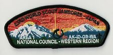 2015 World Scout Jamboree Japan Area 1 Western Region JSP A