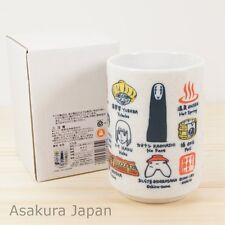 Spirited Away KAONASHI Japanese Tea Cup Sushi YUNOMI Ghibli English translation