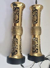 EXQUISITE VINTAGE PAIR HOLLYWOOD REGENCY ASIAN ORIENTAL MOTIF BRASS TABLE LAMPS