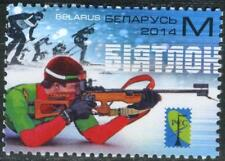 2014 Belarus. RCC Subjects. Winter Sports. Biathlon. Stamp. MNH