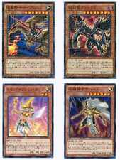 Yu-Gi-Oh KC Rare Movie Promo card  MVPC-JP001 JP002 JP003 JP004 Japan Limited