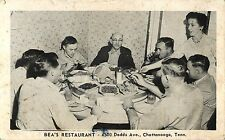 Bea's Restaurant, 4500 Dodds Avenue, Chattanooga TN