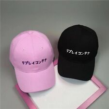Fashion Sport Hats Unisex Baseball Caps Japanese Letter Free WorldWild Shipping